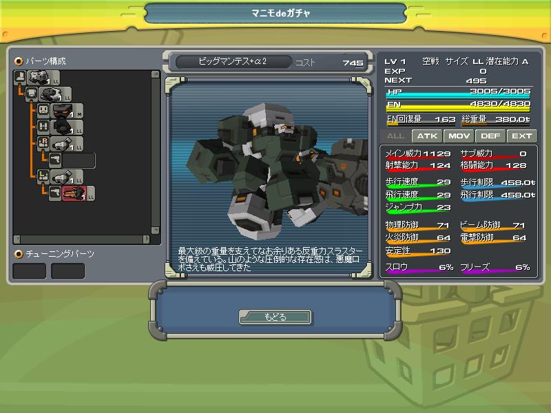 01/05/2014 updates(updated: more dungeon drops!) ScreenShot_20140501_0411_53_863_zps0b1bd1ee