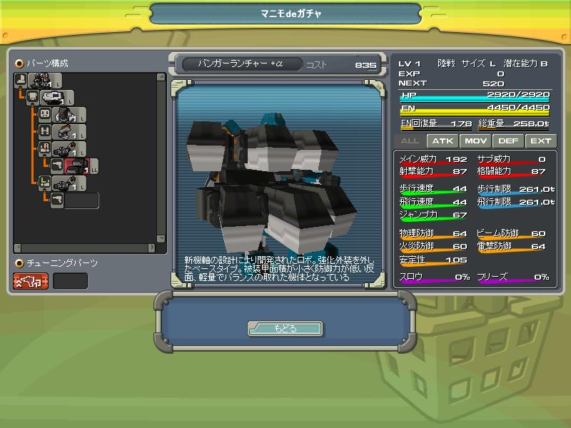 01/05/2014 updates(updated: more dungeon drops!) ScreenShot_20140501_0412_24_028_zpsa694569d