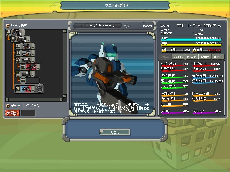 01/05/2014 updates(updated: more dungeon drops!) ScreenShot_20140501_0412_34_146_zps5f5cb419