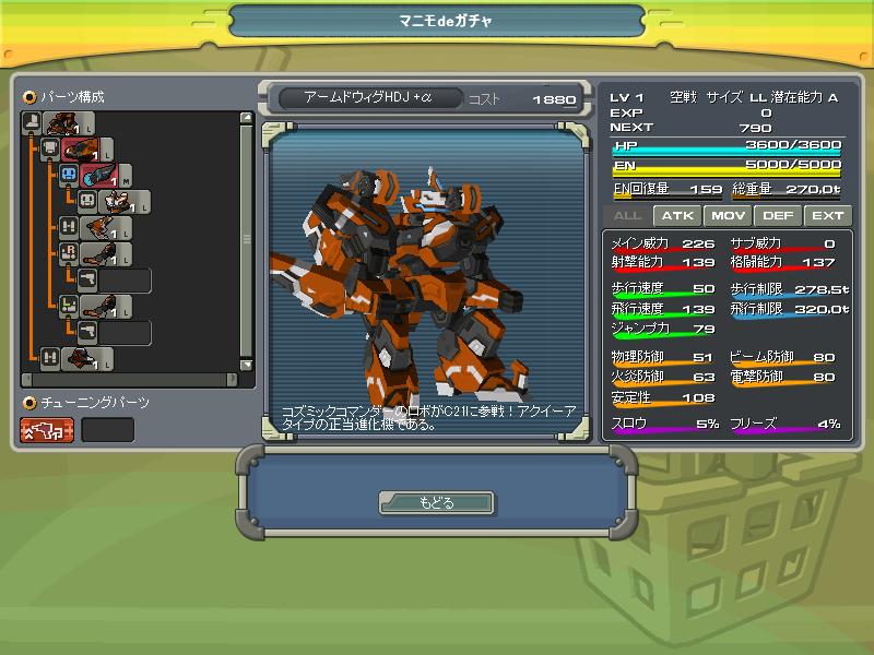 01/05/2014 updates(updated: more dungeon drops!) ScreenShot_20140501_0412_57_409_zpse2d537fd