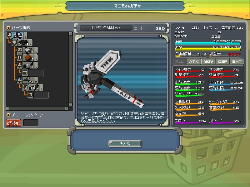 01/05/2014 updates(updated: more dungeon drops!) ScreenShot_20140501_0413_12_526_zpsa637f15a