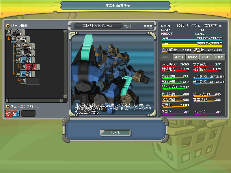 01/05/2014 updates(updated: more dungeon drops!) ScreenShot_20140501_0413_21_611_zps7193cd17