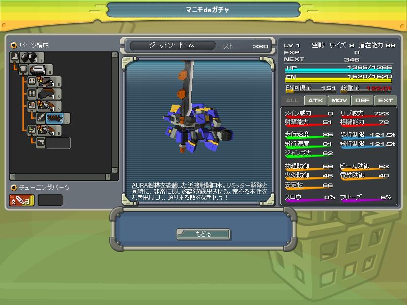 01/05/2014 updates(updated: more dungeon drops!) ScreenShot_20140501_0413_48_158_zpsf239c8f6