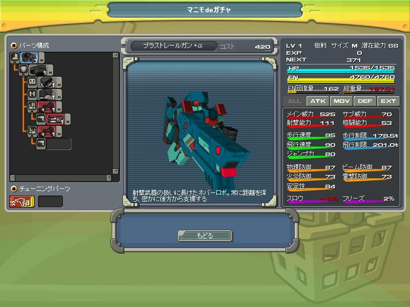01/05/2014 updates(updated: more dungeon drops!) ScreenShot_20140501_0414_09_134_zpsc1e216c4