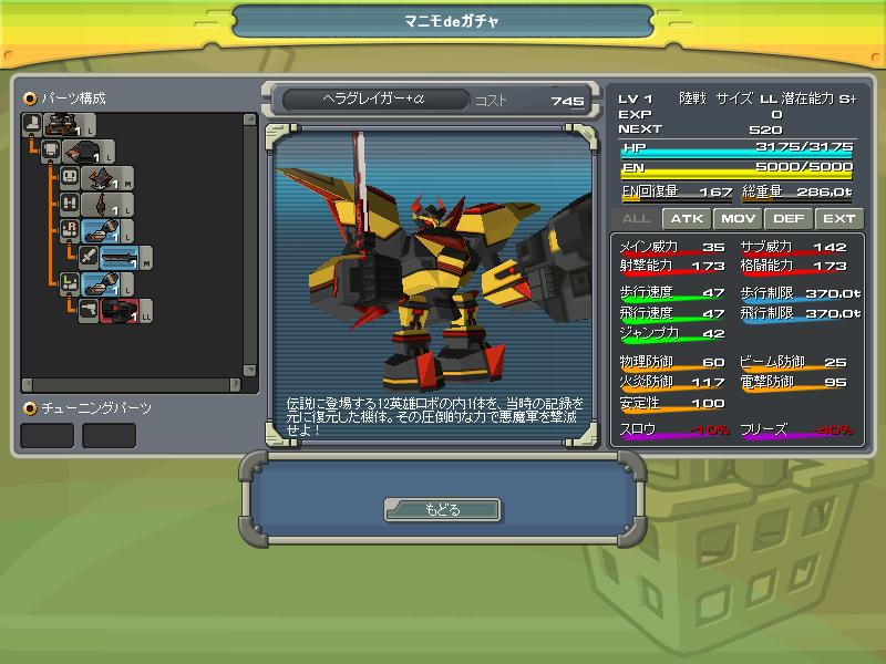 01/05/2014 updates(updated: more dungeon drops!) ScreenShot_20140501_0414_19_374_zpsd024abbd