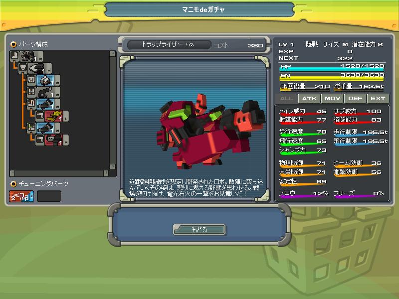 01/05/2014 updates(updated: more dungeon drops!) ScreenShot_20140501_0414_28_075_zpsde483d06