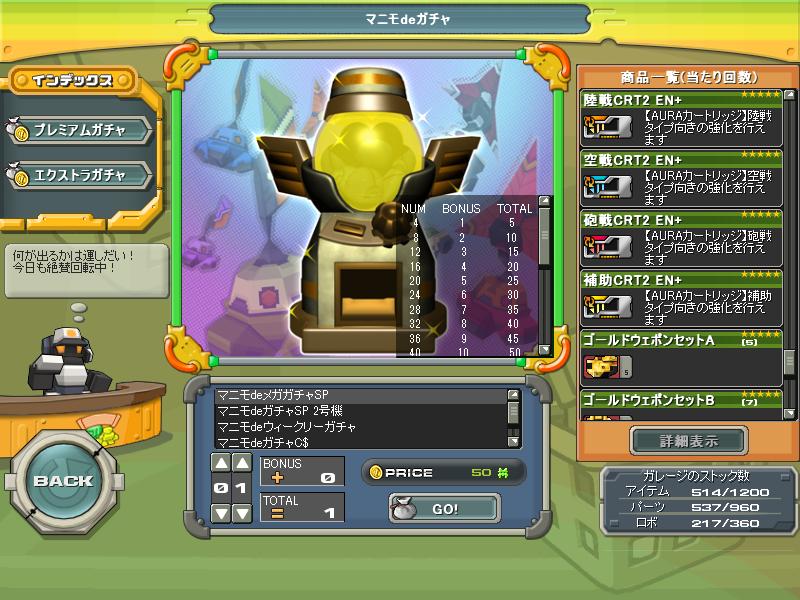 01/05/2014 updates(updated: more dungeon drops!) ScreenShot_20140501_0414_35_644_zpse05f30ea