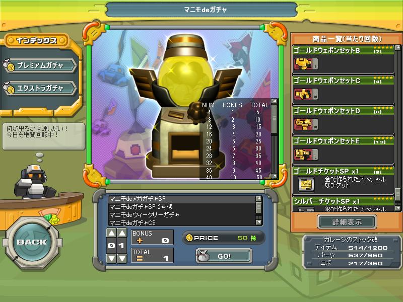 01/05/2014 updates(updated: more dungeon drops!) ScreenShot_20140501_0414_38_104_zps650e4ce6