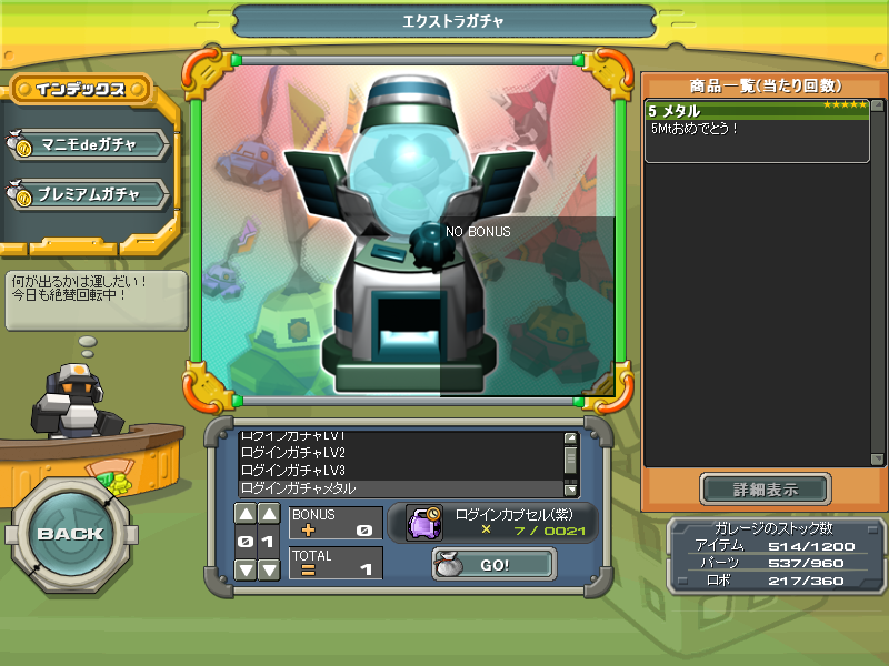 01/05/2014 updates(updated: more dungeon drops!) ScreenShot_20140501_0414_49_009_zps2750d7dd