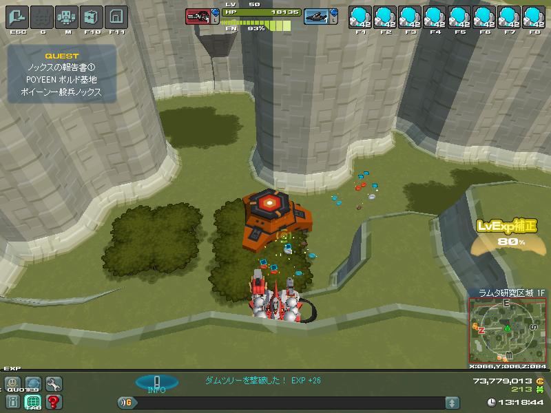 01/05/2014 updates(updated: more dungeon drops!) ScreenShot_20140501_0418_39_118_zpsaffdf1c1