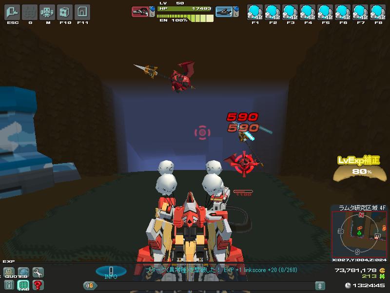 01/05/2014 updates(updated: more dungeon drops!) ScreenShot_20140501_0424_40_177_zpsec78ee86