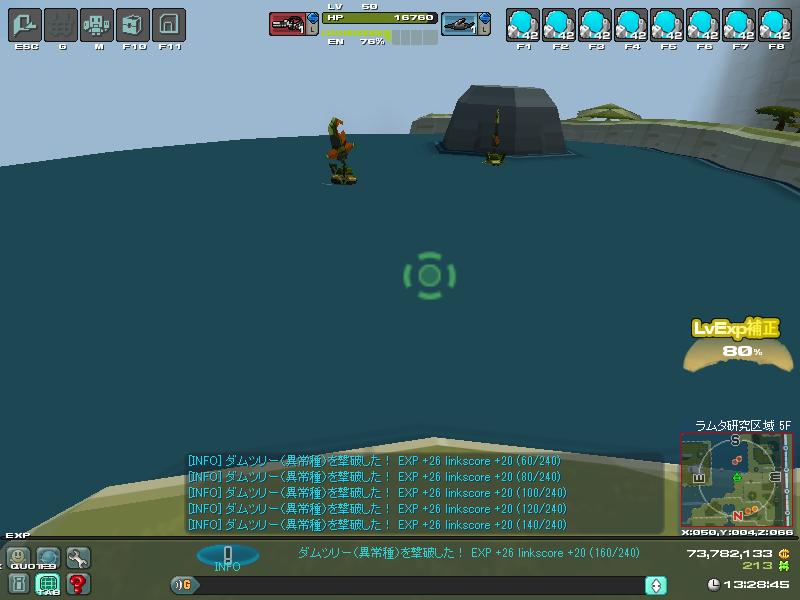 01/05/2014 updates(updated: more dungeon drops!) ScreenShot_20140501_0428_39_803_zpscf3854a5