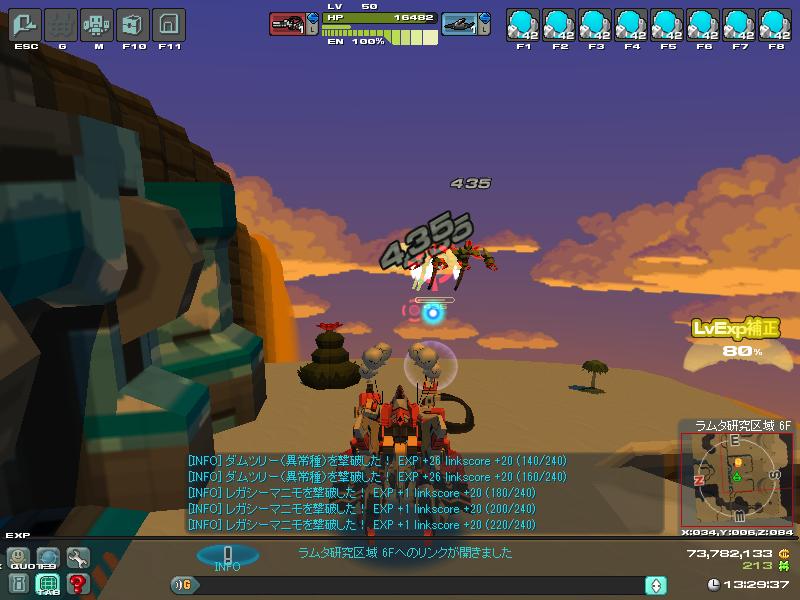 01/05/2014 updates(updated: more dungeon drops!) ScreenShot_20140501_0429_32_754_zps8b656a53