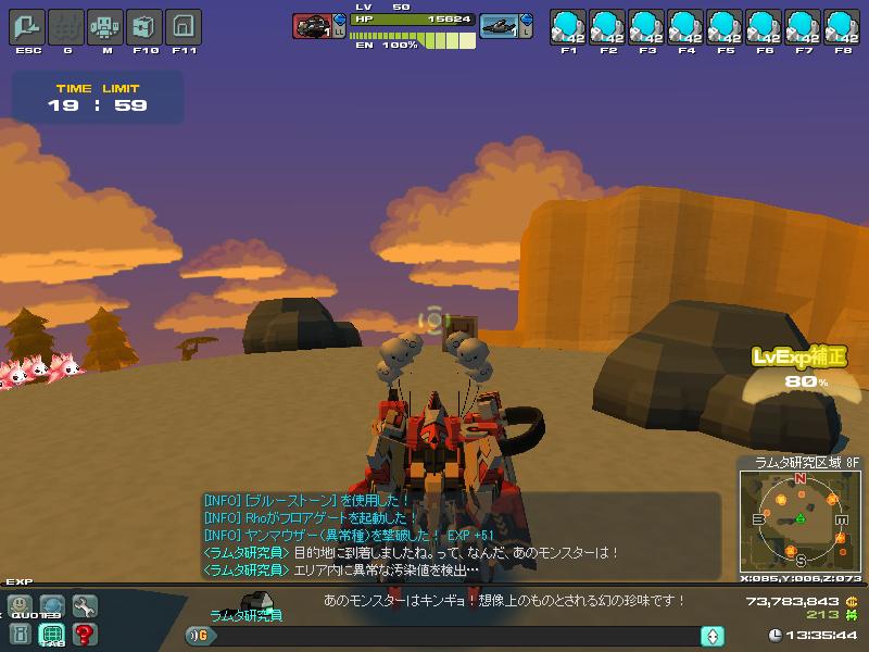 01/05/2014 updates(updated: more dungeon drops!) ScreenShot_20140501_0435_38_843_zpsa5a1f6af