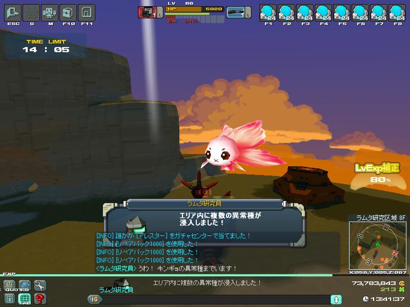01/05/2014 updates(updated: more dungeon drops!) ScreenShot_20140501_0441_32_817_zpsd4c37888