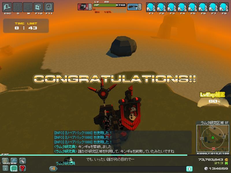 01/05/2014 updates(updated: more dungeon drops!) ScreenShot_20140501_0446_54_863_zpsc3d1e389