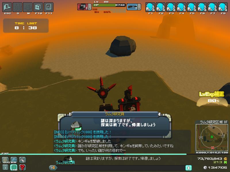 01/05/2014 updates(updated: more dungeon drops!) ScreenShot_20140501_0446_59_992_zpse20221fc