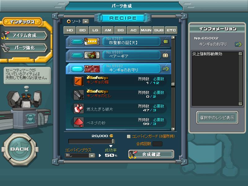 01/05/2014 updates(updated: more dungeon drops!) ScreenShot_20140501_0506_52_175_zps726178ec