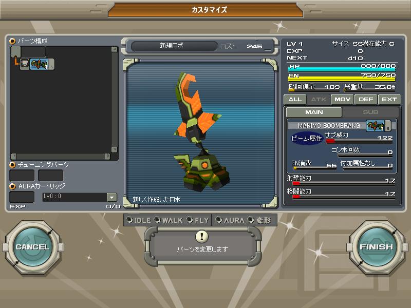 01/05/2014 updates(updated: more dungeon drops!) ScreenShot_20140502_0902_47_825_zps010a5adf