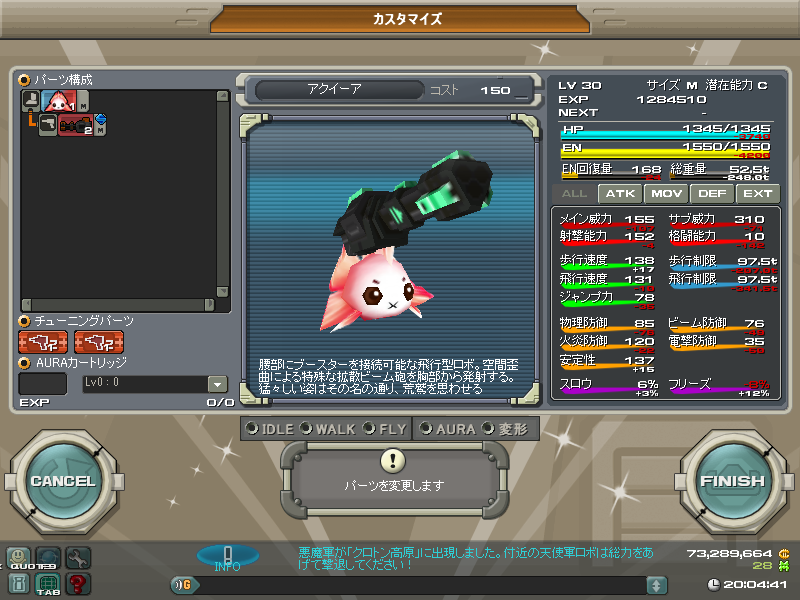 01/05/2014 updates(updated: more dungeon drops!) ScreenShot_20140503_1104_32_090_zpsd6f01588