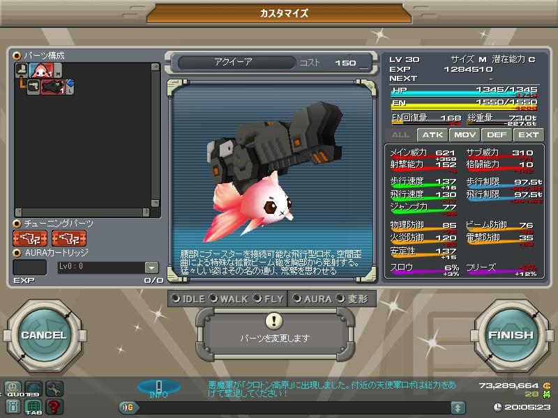 01/05/2014 updates(updated: more dungeon drops!) ScreenShot_20140503_1105_15_136_zps2e74b656