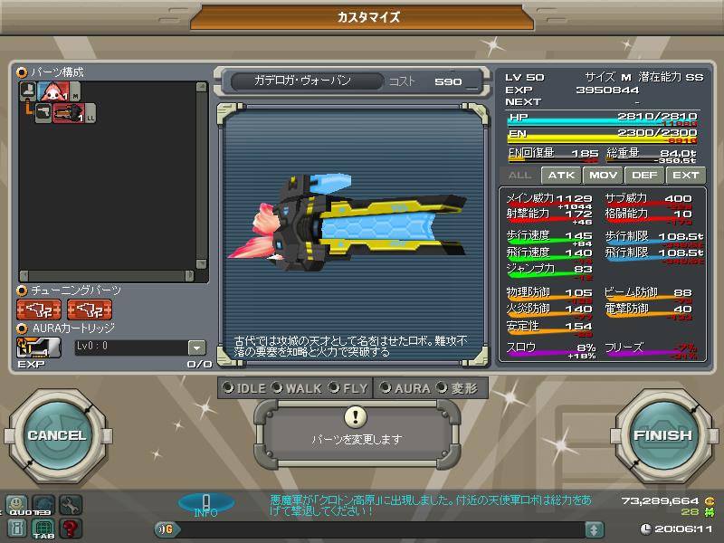 01/05/2014 updates(updated: more dungeon drops!) ScreenShot_20140503_1106_03_669_zpsf3563bd6