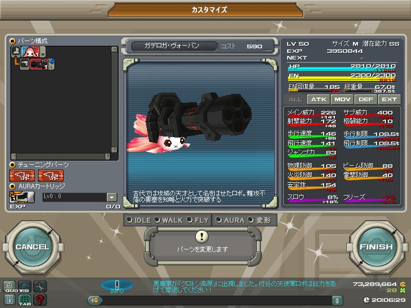 01/05/2014 updates(updated: more dungeon drops!) ScreenShot_20140503_1106_20_021_zps6e3acd88
