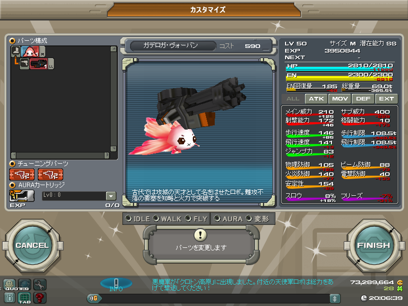 01/05/2014 updates(updated: more dungeon drops!) ScreenShot_20140503_1106_30_469_zpsc69e92be