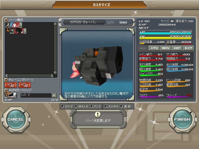 01/05/2014 updates(updated: more dungeon drops!) ScreenShot_20140503_1116_55_168_zps3f53e26d