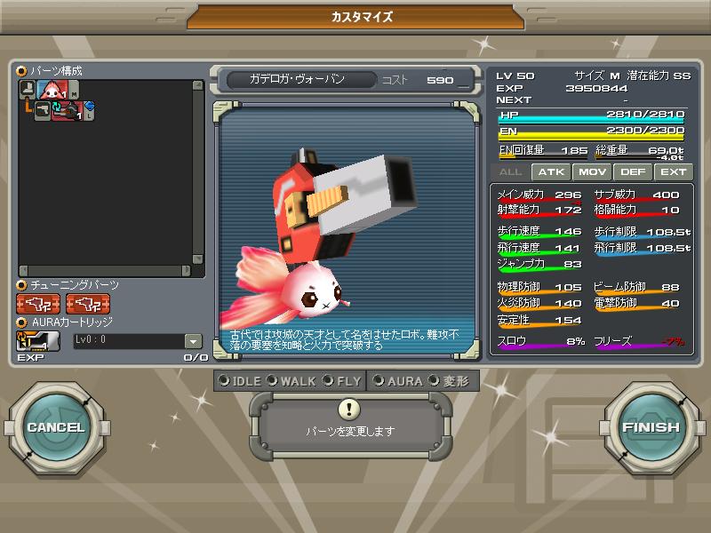 01/05/2014 updates(updated: more dungeon drops!) ScreenShot_20140503_1301_43_705_zps1d3efb77