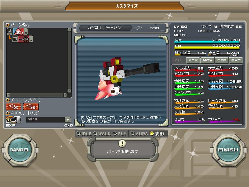 01/05/2014 updates(updated: more dungeon drops!) ScreenShot_20140503_1302_11_105_zps6d38b5d5