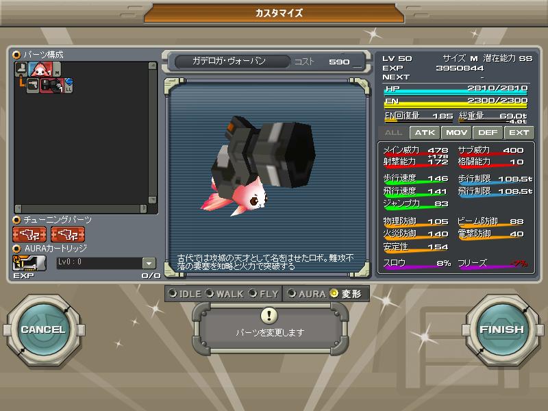 01/05/2014 updates(updated: more dungeon drops!) ScreenShot_20140503_1302_21_690_zpsd2a68360