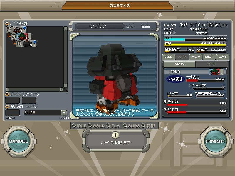 01/05/2014 updates(updated: more dungeon drops!) ScreenShot_20140504_0801_48_828_zps2e71d723
