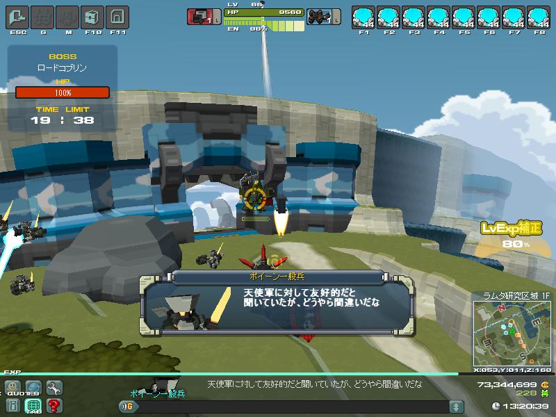 15/05/2014 updates(updated) ScreenShot_20140515_0420_36_106_zpsd46cce61
