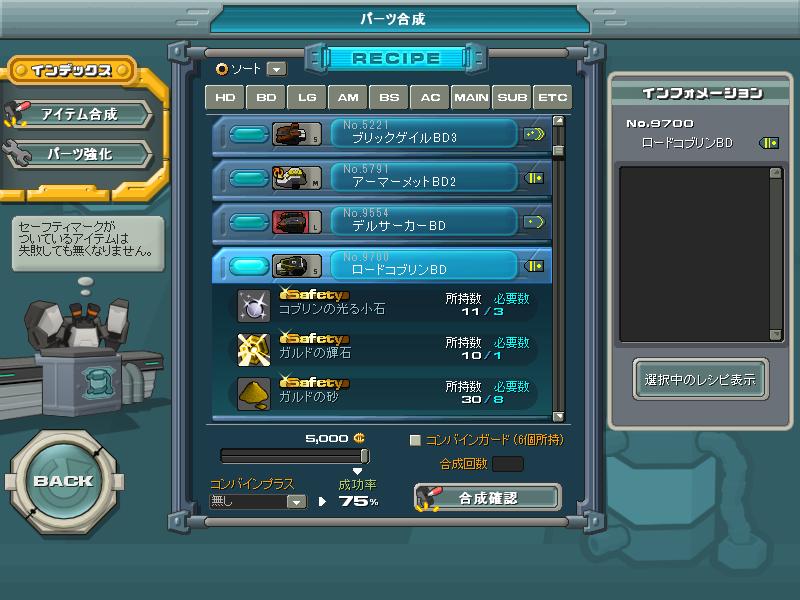 15/05/2014 updates(updated) ScreenShot_20140515_0453_19_482_zpsde465696