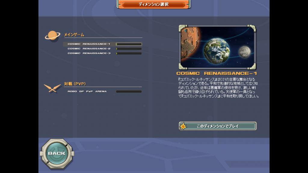 29/05/2014 updates ScreenShot_20140529_0403_54_310_zpsc55d4b06