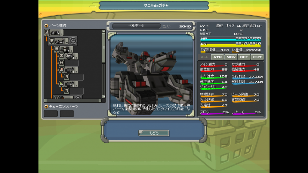 05/06/2014 updates ScreenShot_20140605_0419_22_697_zps9cd9a1ff