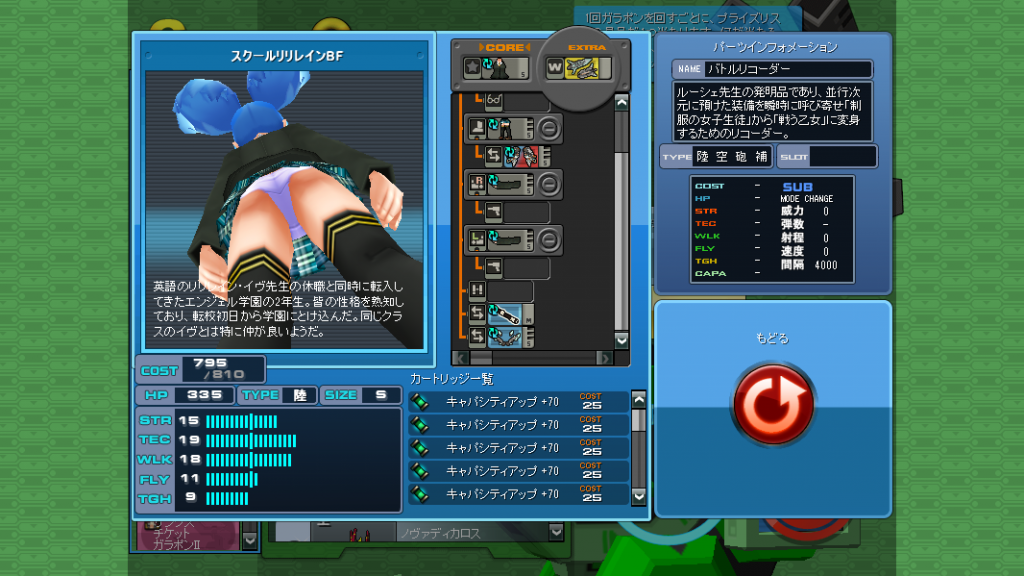 04/09/2014 updates (updated) ScreenShot_20140904_1234_43_080_zps9e30deda