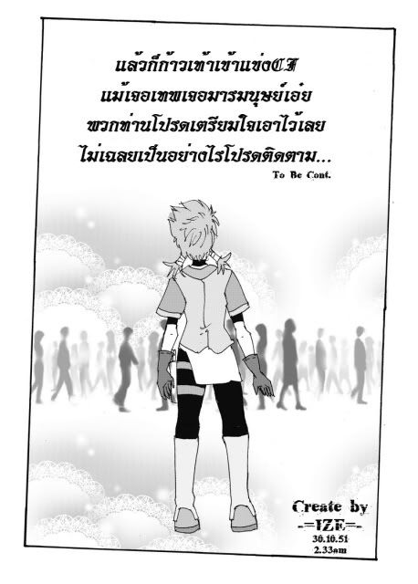 """[Character]""""น้องปู--CANCER""""[Complete+แอบมาspoil turn 3/2] 051copy"""