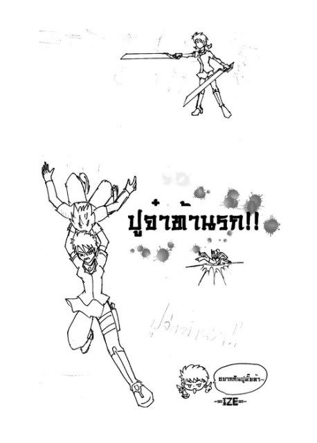 """[Character]""""น้องปู--CANCER""""[Complete+แอบมาspoil turn 3/2] - Page 2 NewPage"""