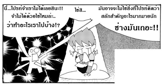 """[Character]""""น้องปู--CANCER""""[Complete+แอบมาspoil turn 3/2] - Page 3 Untitled-1"""
