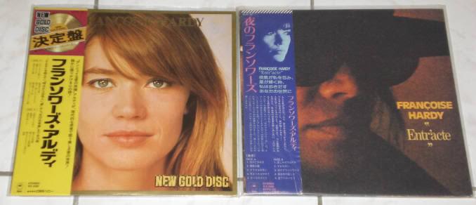 Ma collection de disques CIMG1495