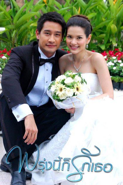 И завтра я все еще буду любить тебя / Tomorrow, I'll Still Love You (Таиланд, 30 серий, 2009г.) 3310736e38599c0725ba305557194db1