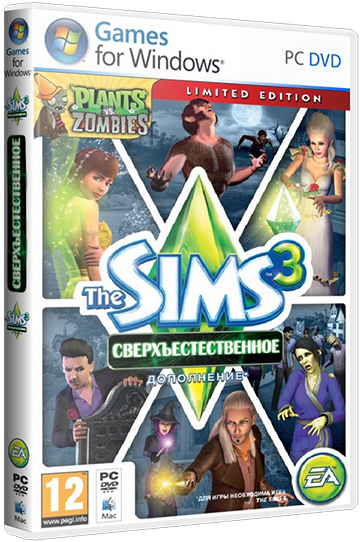 The Sims 3 : Сверхъестественное/Supernatural Fee2ae1d652364952a93e576d97ccbf5