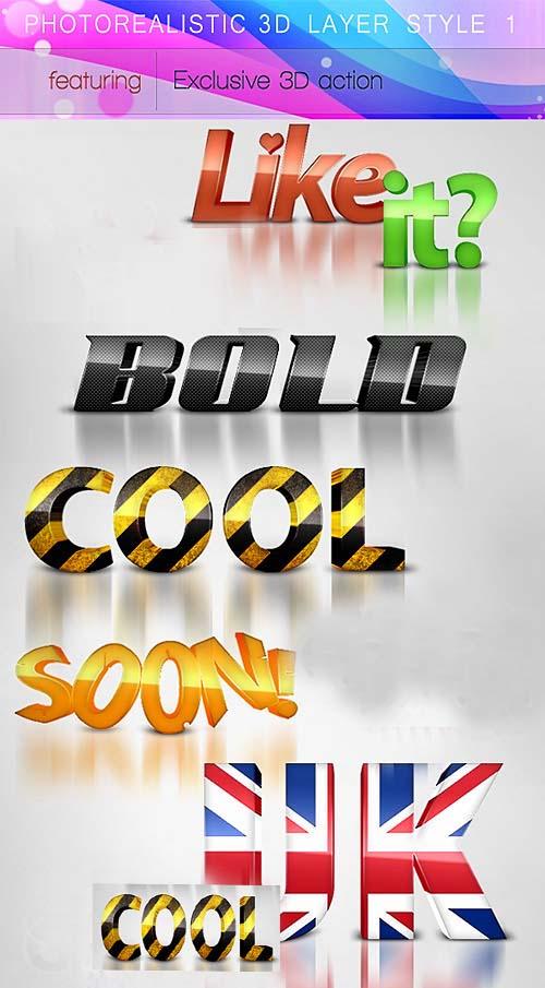 ثري دي اكشن للفوتوشوب ، 3D Actions for Photoshop 5b5cf85564348348ab6a6d69dc5e1bab