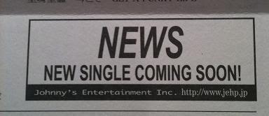 Novo Single em Breve O0384016610747226216