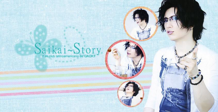 Saikai~Story