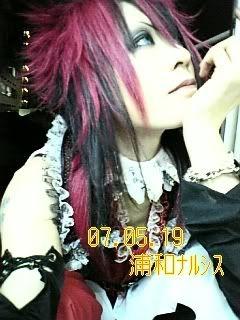 Fotos de Hiko *3* Img20070520_t