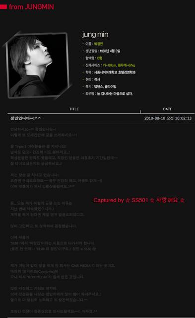 Park jung min firma con una nueva empresas Jungminmessage1