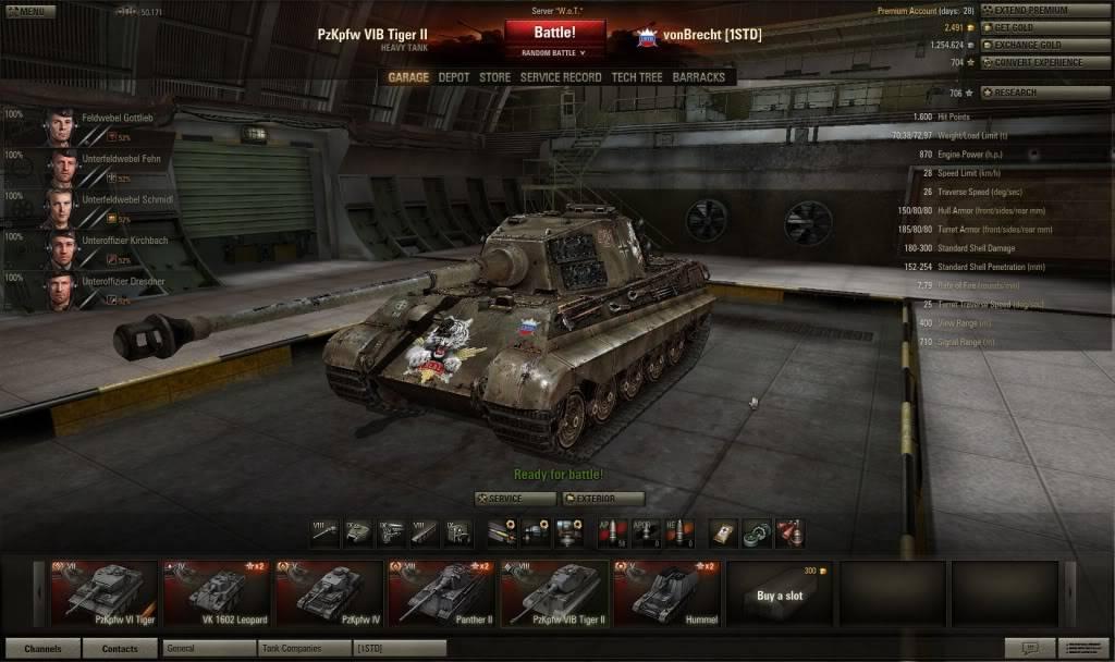 skini nasih tankov Shot_002
